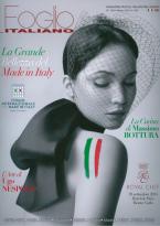 Foglio italiano